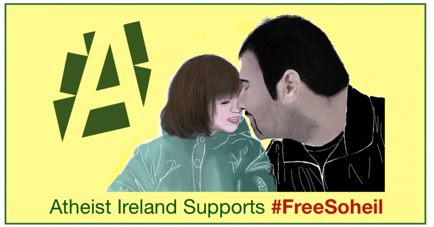 Atheist Ireland supports the campaign to free Iranian blogger Soheil Arabi